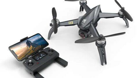 MJX B5W 5G WIFI FPV w/ 4K Camera GPS Brushless RC Quadcopter RTF